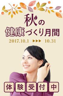 201710web_cam_bnr_studio_new.jpg